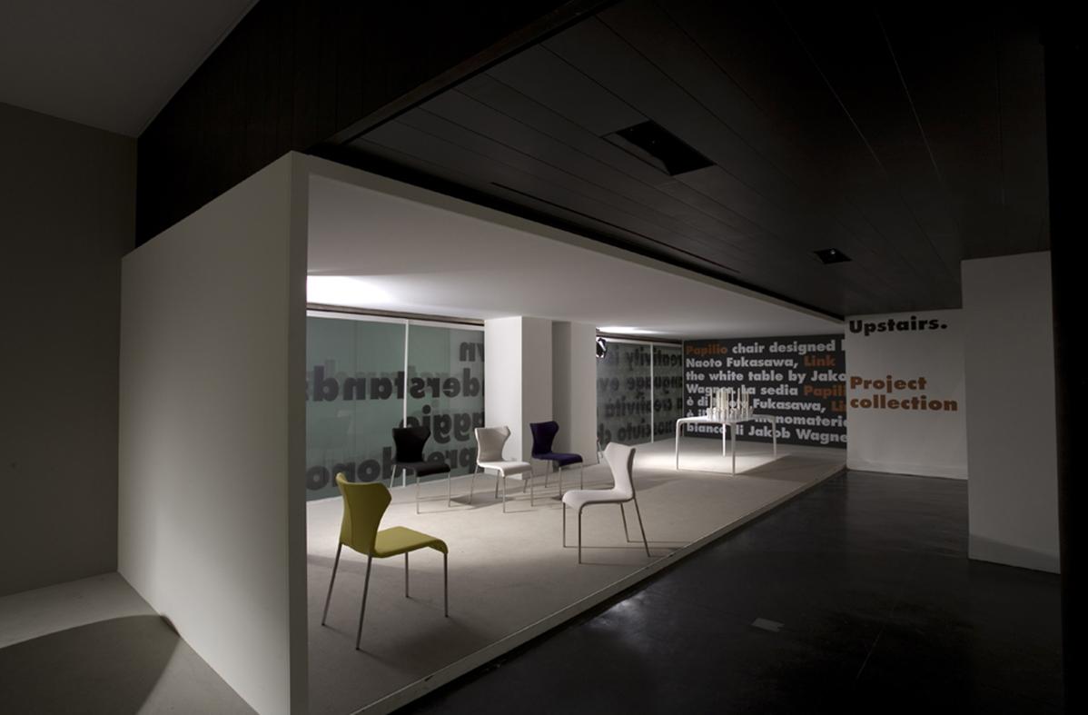 B&B-ITALIA-Milano-Design-Week